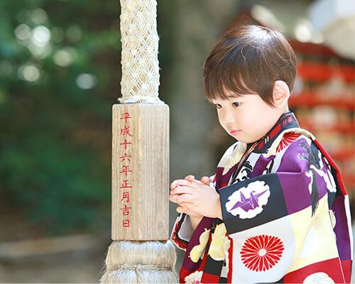 兵庫県の神社情報