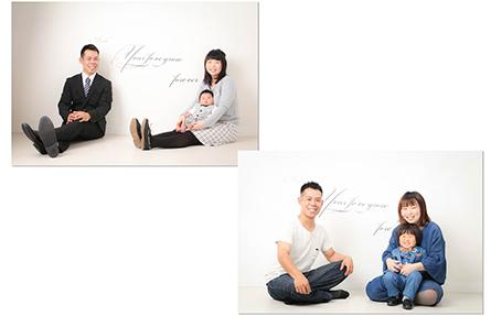 親子で伝わる成長記録の写真