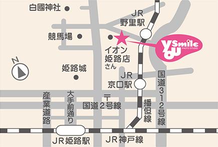 ユースマイルイオン姫路店の地図イラスト