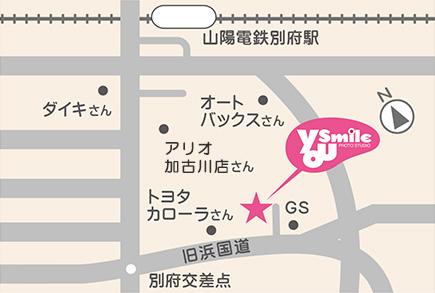 ユースマイル加古川別府店の地図イラスト