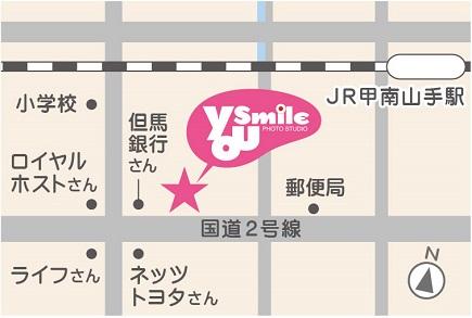 ユースマイル甲南店の地図イラスト