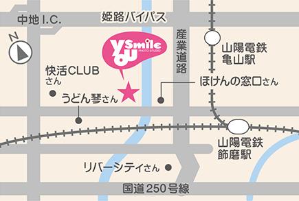 ユースマイル飾磨店の地図イラスト
