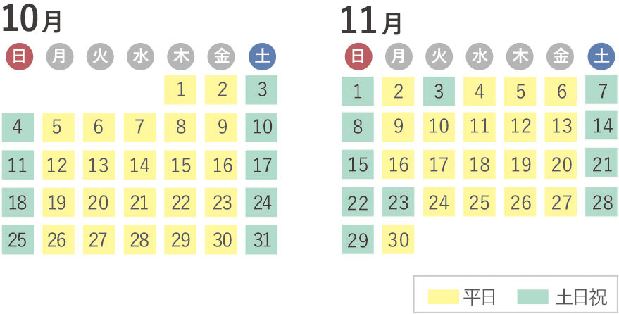 七五三お着物レンタル料金カレンダー