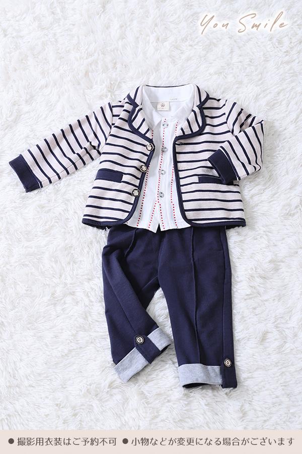 ユースマイル飾磨店:キッズ洋装(1歳男の子)C00378