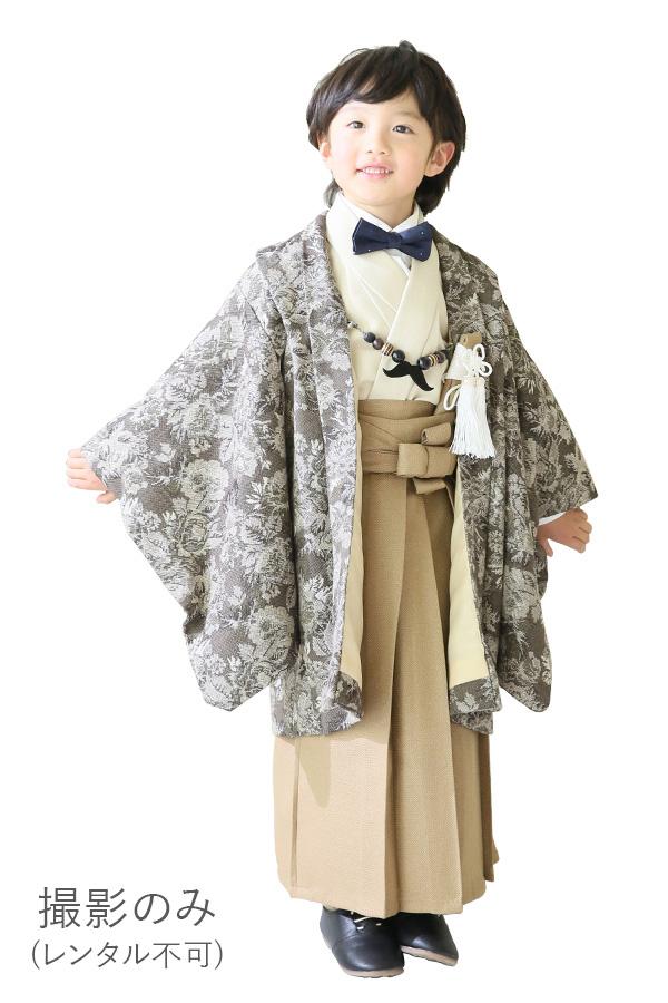 ユースマイル全店:七五三和装(5歳男の子)BB083