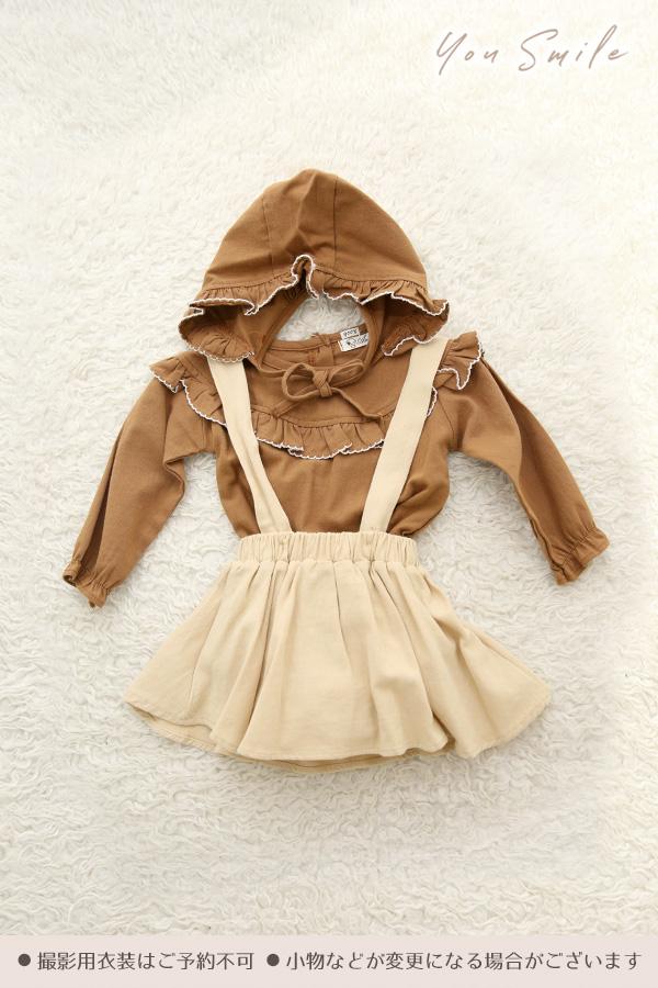 ユースマイル別府店:ベビー洋装(1歳女の子)8008
