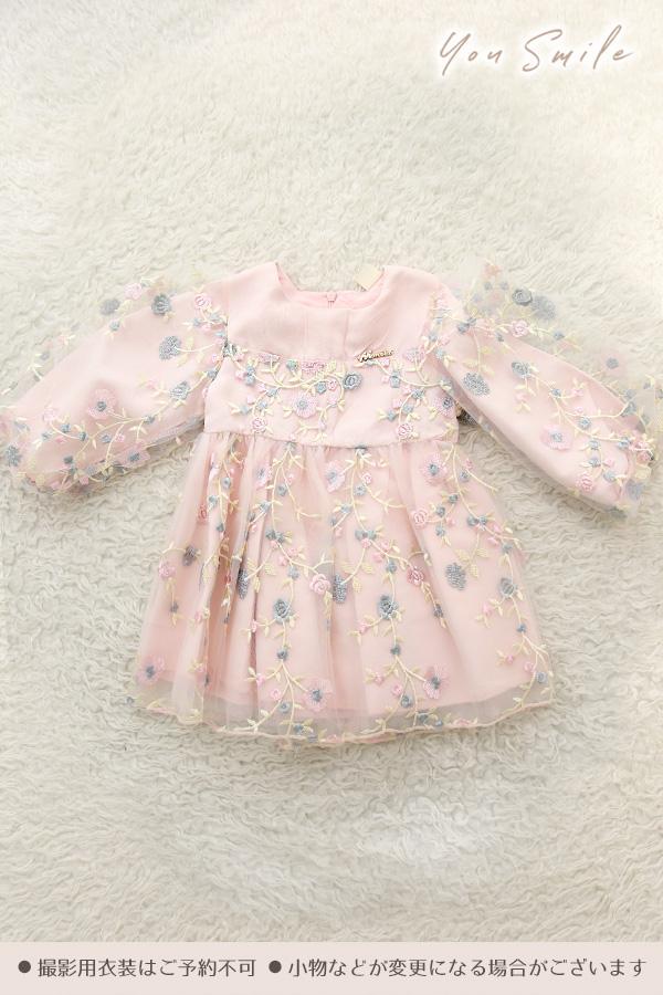 ユースマイル別府店:ベビー洋装(1歳女の子)8077