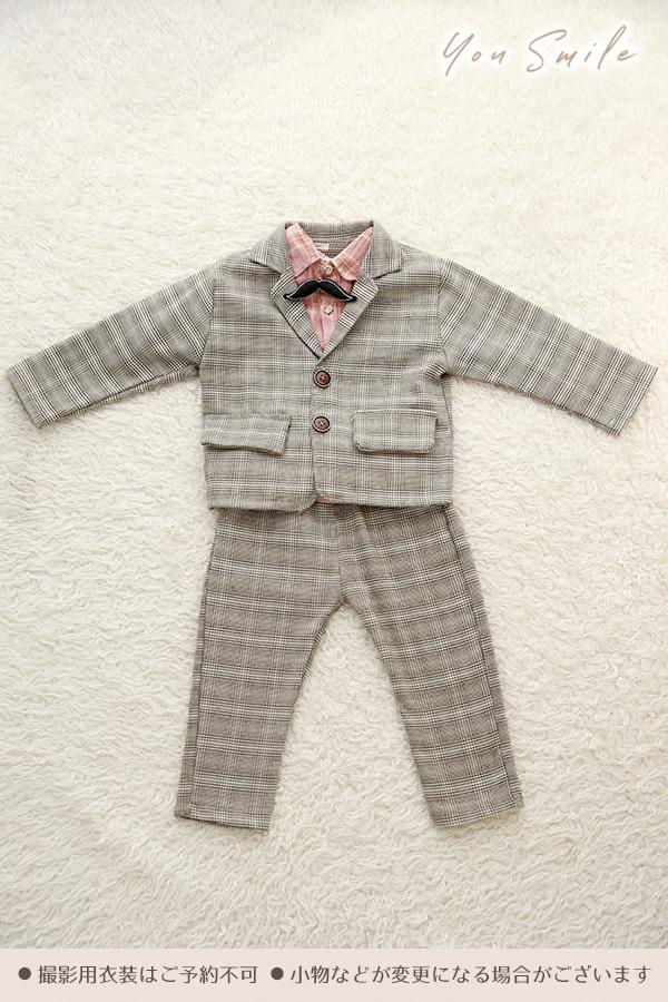 ユースマイル別府店:ベビー洋装(1歳男の子)8081