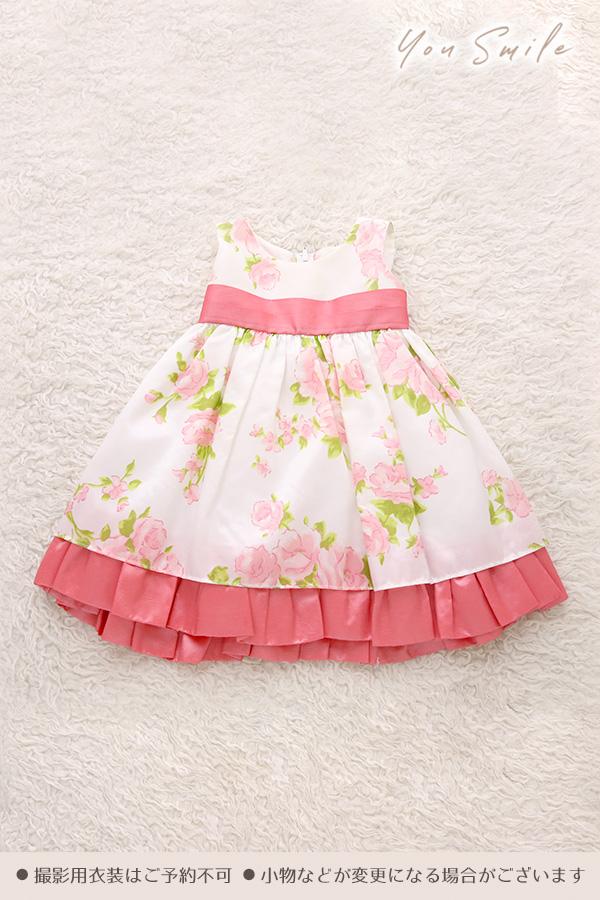 ユースマイル別府店:ベビー洋装(1歳女の子)C00360