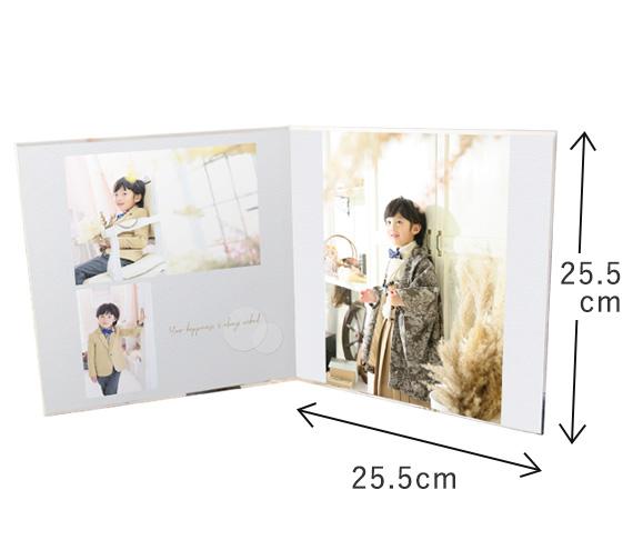 25.5cm×25.5cm